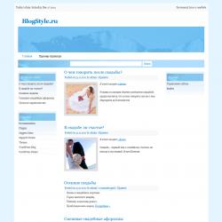 Тема WordPress Snow Summit с 6 цветовыми схемами