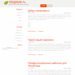 Тема WordPress Sparkling