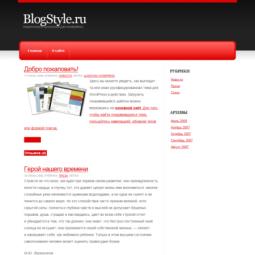 Тема WordPress Static Red