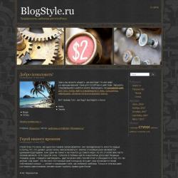 Тема WordPress Steampunk