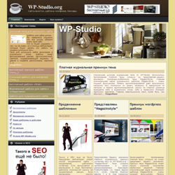 Новая работа от Wp-Studio.org