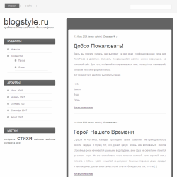 Тема WordPress Substantial