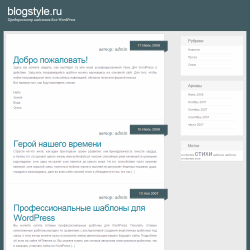 Тема WordPress Synchronize