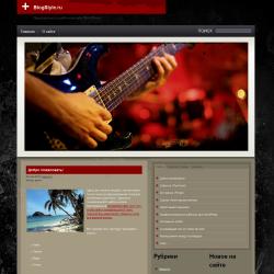 Тема для музыкального сайта THAT Music