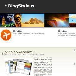 Тема для блога WordPress о путешествиях!