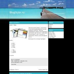 Романтический остров в теме для блога Tropical Island