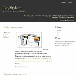 Тема WordPress Typogriph