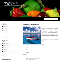 Тема WordPress Vegetable
