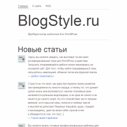 Тема WordPress Velouria