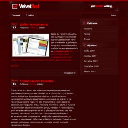 Тема WordPress VelvetRed