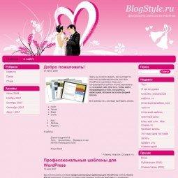 Свадебная тема для WordPress