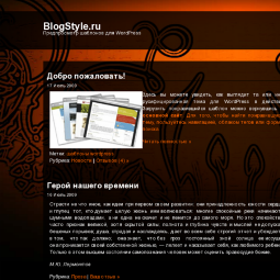 Шаблон WordPress Wild Flower