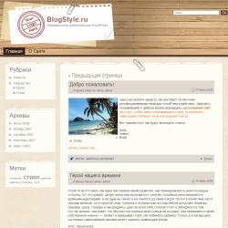 Тема WordPress Wood is Good