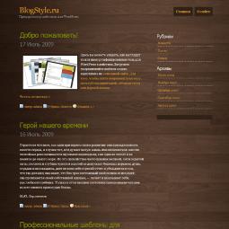 Тема WordPress WoodPress