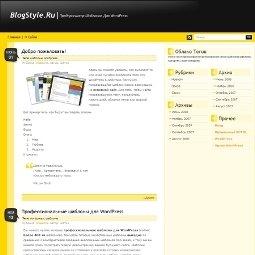 «Резиновый» шаблон WordPress Yellow Fluid