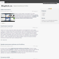 Тема WordPress zBench